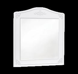 Emily spiegel meisjes kamer